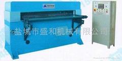 intelligent automatic precise four-column hydraulic cutting machine