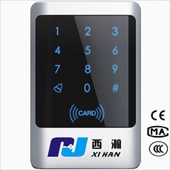 IP65 waterproof Integration Access Control