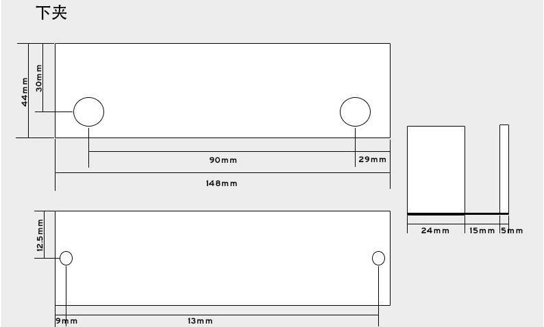 上下無框玻璃門電插鎖 2