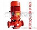 XBD立式單級消防泵組