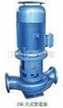 ISG系列管道離心泵