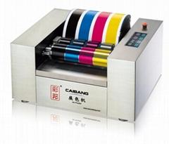 4色油墨自动展色机