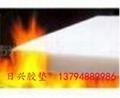 防火eva泡棉