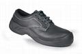 防砸防滑安全鞋