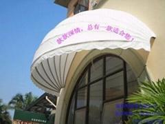 法式 折疊式球型蓬西瓜蓬