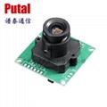 PTC08A 485接口串口摄像头模组 监控摄像头模块 串口摄像头模块 摄像头模块 3