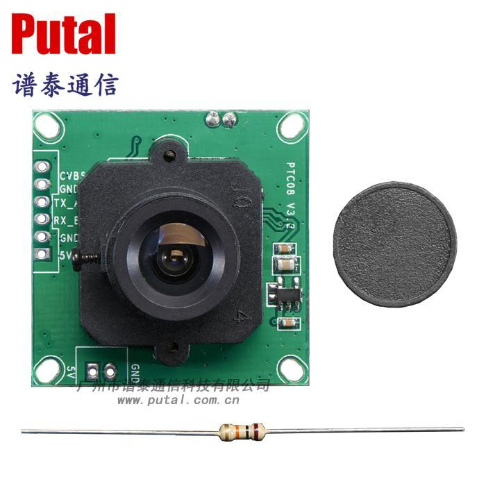 PTC08A 485接口串口摄像头模组 监控摄像头模块 串口摄像头模块 摄像头模块 4