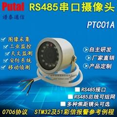 PTC01A-30 485接口串口摄像头/监控摄像头/车载摄像头/红外夜视串口摄像机