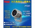 PTC01 防水监控串口摄像头