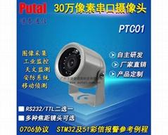 PTC01-30 防水串口摄像机 监控摄像头 车载摄像机 红外夜视串口摄像机