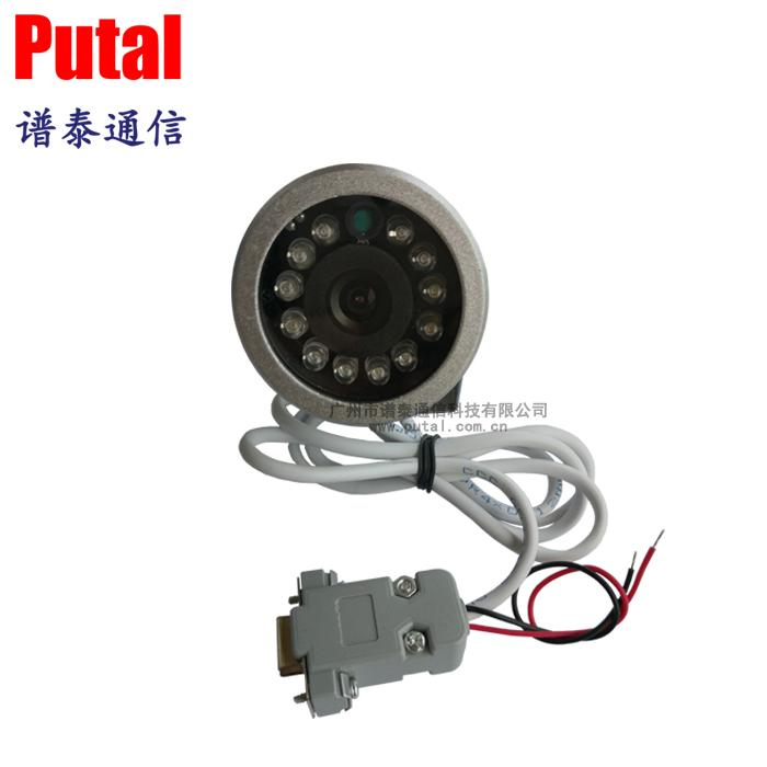 PTC01-30 防水串口摄像机 监控摄像头 车载摄像机 红外夜视串口摄像机 2