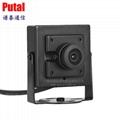PTC20 串口摄像头 RS232/TTL/RS485 监控摄像机 3