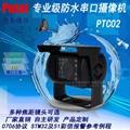 PTC02 专业级防水串口摄像