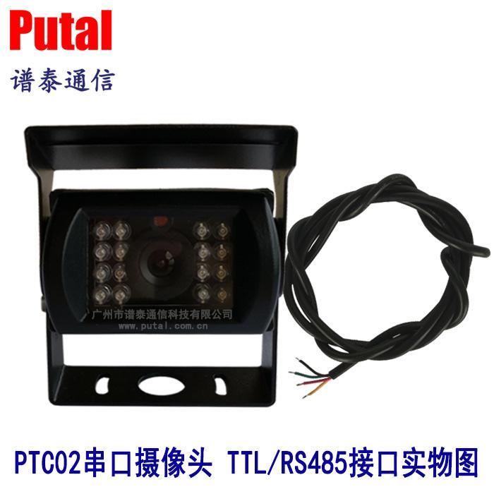 供应PTC02 专业级防水串口摄像机 监控摄像机 3