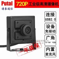 供应USB高清视频摄像头PTU11