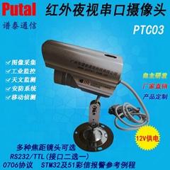 供应PTC03-30 防水红外夜视串口摄像机/监控摄像机/485接口串口摄像机