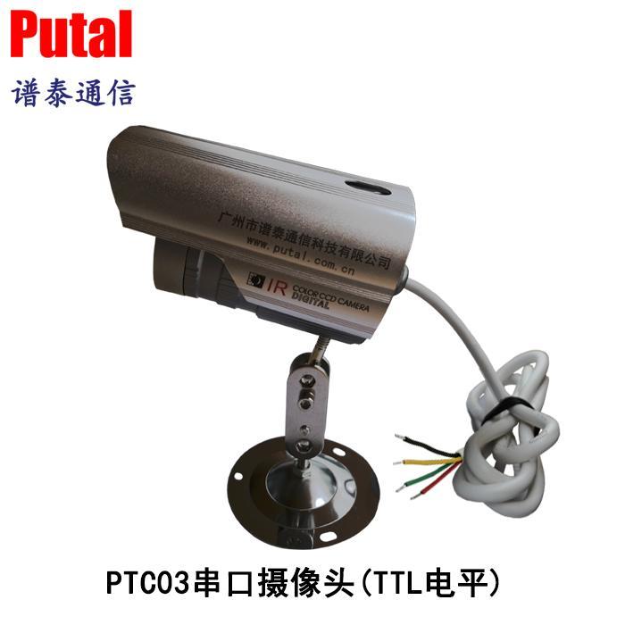 供应PTC03 防水红外夜视串口摄像机 3