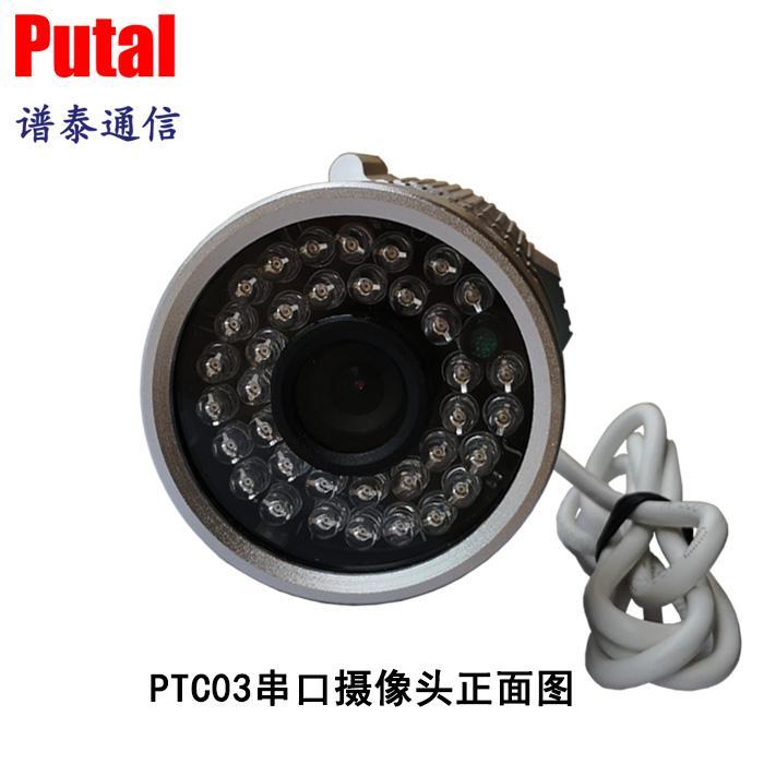 供应PTC03 防水红外夜视串口摄像机 4