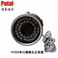 供应PTC03-30 防水红外夜视串口摄像机 4
