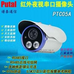 PTC05A串口摄像头/红外灯摄像头/防水摄像头