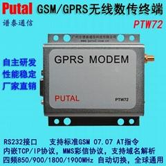 供应PTW72  GPRS无线通讯模块 GSM模块 无线终端通讯模块 无线传输