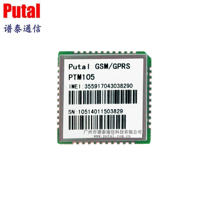 供应 PTM105 GSM模块 GPRS模块 远程数据传输 远程控制 3