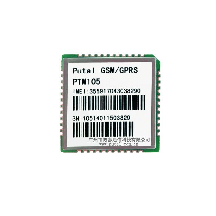 供应 PTM105 GSM模块 GPRS模块 远程数据传输 远程控制 5