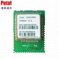 PTM101 GPRS无线通讯模块 GSM模块 无线通讯终端 无线通讯数据传输 3