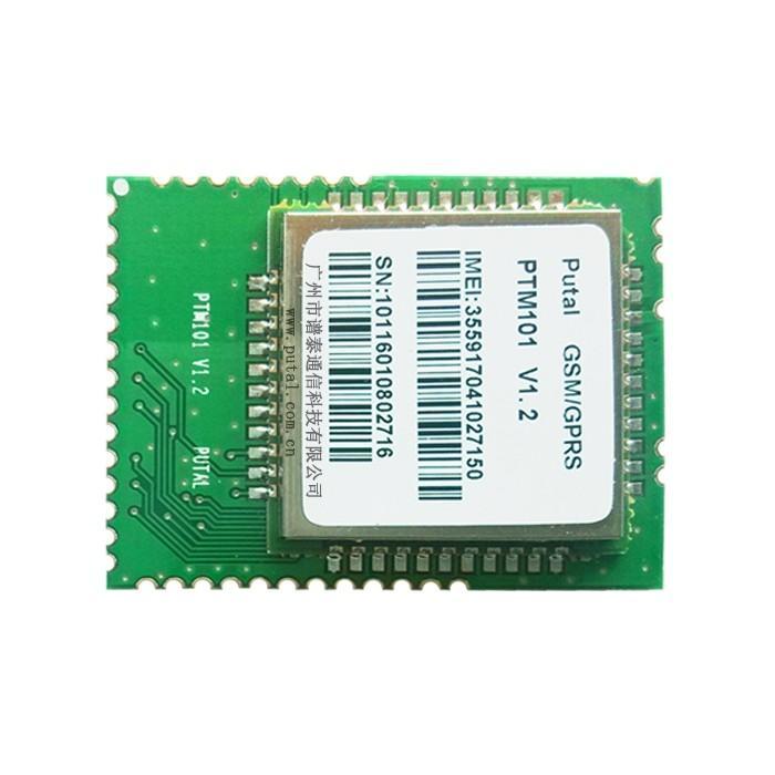 PTM101 GPRS无线通讯模块 GSM模块 无线通讯终端 无线通讯数据传输 5