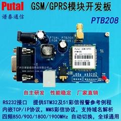 供应  PTB208 GSM模块开发板 GPRS模块开发板