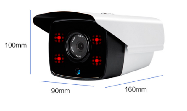 PTC052-30串口防水摄像机 监控摄像头 3