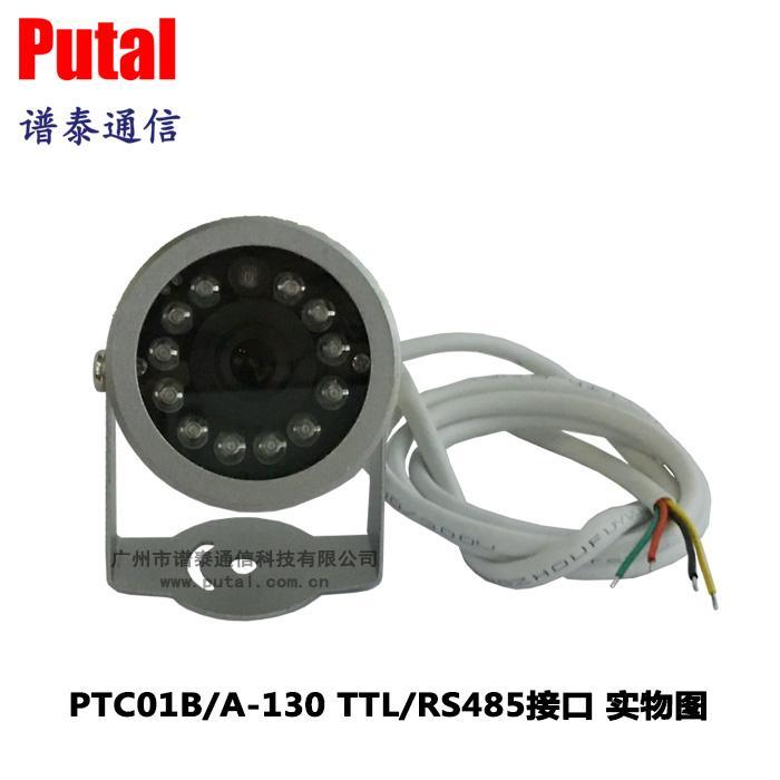 PTC01-130 130万像素串口摄像头 RS232/TTL/RS485摄像头 技术支持 3