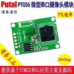 PTC06 串口摄像头模块 监控摄像头模块 串口摄像头模组 监控摄像头模组