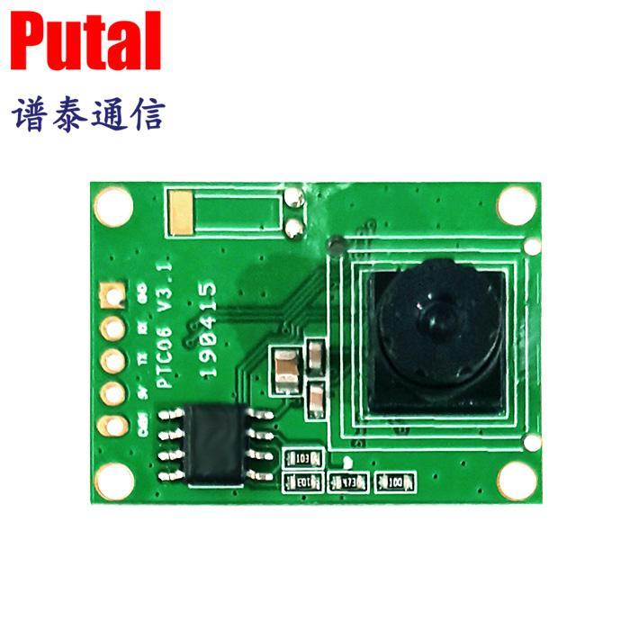 PTC06 串口摄像头模块 监控摄像头模块 串口摄像头模组 监控摄像头模组 2
