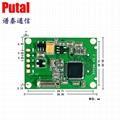 PTC06 串口摄像头模块 监控摄像头模块 串口摄像头模组 监控摄像头模组 3