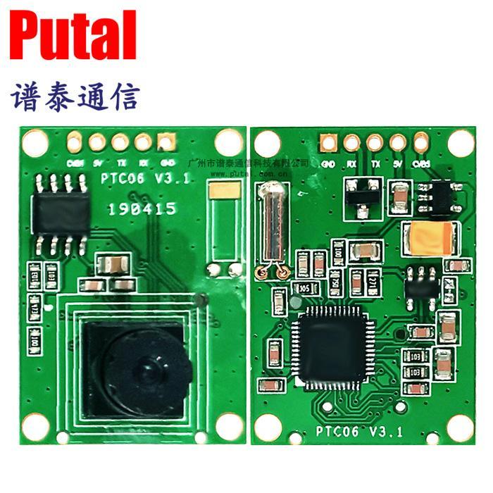 PTC06 串口摄像头模块  4