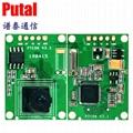 PTC06 串口摄像头模块 监控摄像头模块 串口摄像头模组 监控摄像头模组 4