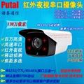 PTC052-130万像素串口