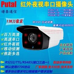 PTC052-130万像素串口摄像头高速串口红外摄像头原厂直
