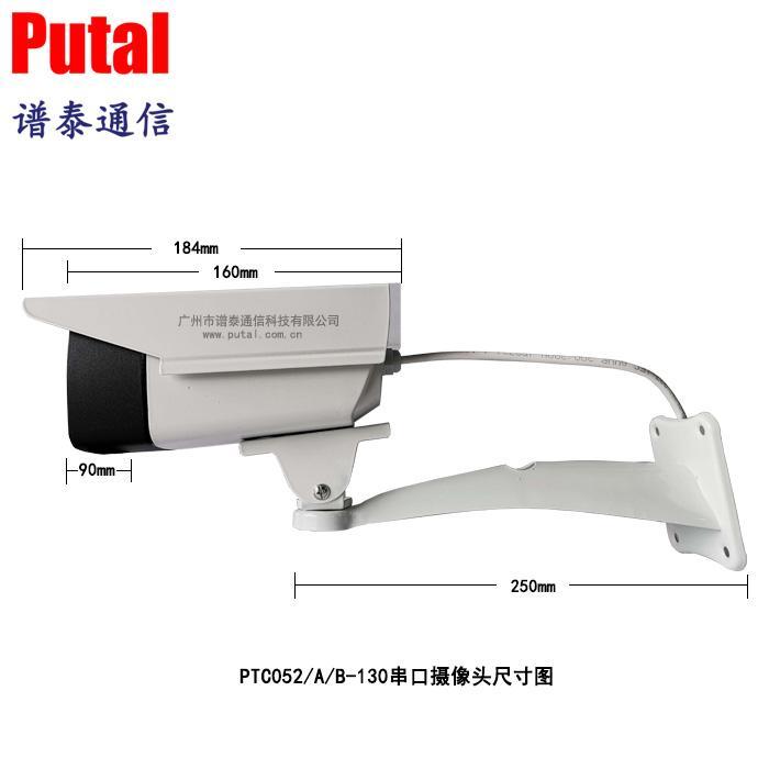 PTC052-130万像素串口摄像头高速串口红外摄像头原厂直销 2