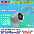 PTC01-200串口摄像机