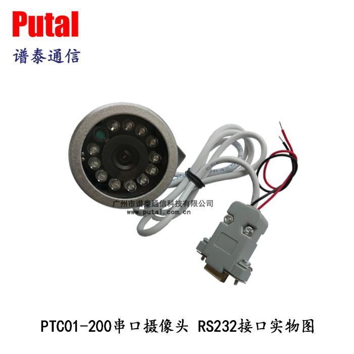 PTC01-200串口摄像机  2