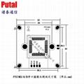 PTC1M3 130万高清串口摄像头模块 厂家直销 技术支持 参考例程 4