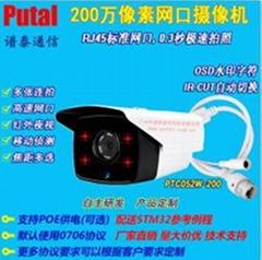 供应PTC052W-200 网口摄像机 RJ45网口 极速拍照 POE供电 OSD水印