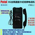 PTW511 4G全网通插卡式