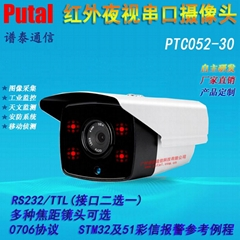 PTC052-30 485接口串口摄像机 监控摄像头  红外灯串口摄像头