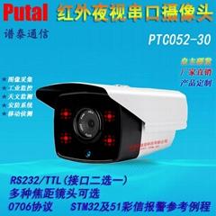 PTC052-30 485接口串口攝像機 監控攝像頭  紅外燈串口攝像頭