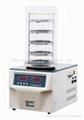 实验室真空冷冻干燥机小型冻干机冷冻机普通型 1