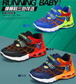 Kids Sports Shoes