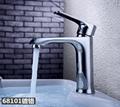 Ceramic Sanitary Ware Water Faucet